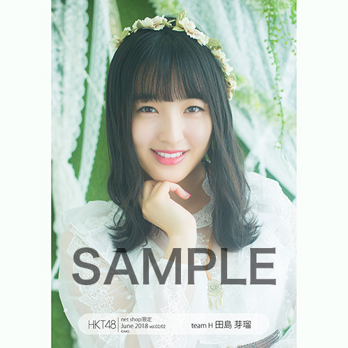 HKT48 2018年6月度 net shop限定個別生写真5枚セットvol.2 田島芽瑠