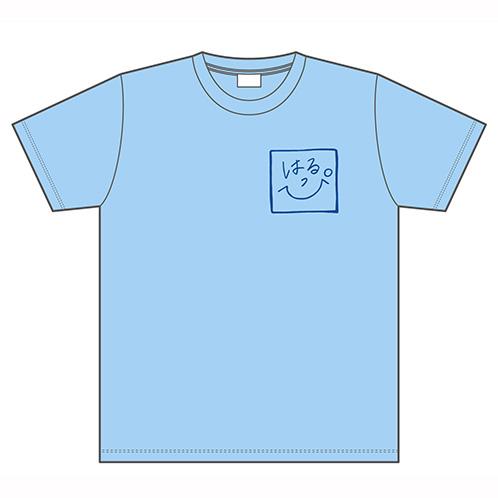 HKT48 生誕記念Tシャツ&生写真セット 2017年9月度 兒玉遥