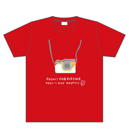 HKT48 生誕記念Tシャツ&生写真セット 2018年1月度 田島芽瑠
