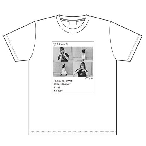 HKT48 生誕記念Tシャツ&生写真セット 2018年6月度 矢吹奈子