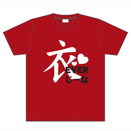 HKT48 生誕記念Tシャツ&生写真セット 2019年1月度 神志那結衣
