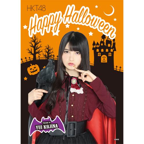 HKT48 2015年10月度個別グッズ「ハロウィンタペストリー」 神志那結衣