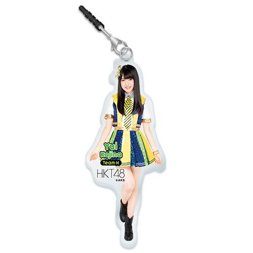 HKT48 2015年10月度個別グッズ「アクリルイヤホンジャック」 神志那結衣