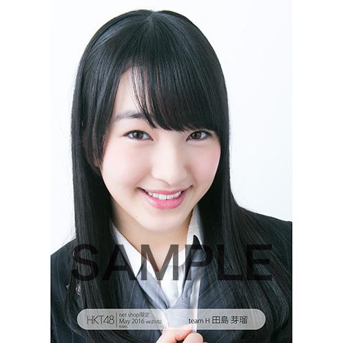 HKT48 2016年5月度 net shop限定個別生写真「軽蔑していた愛情 衣装」5枚セット 田島芽瑠