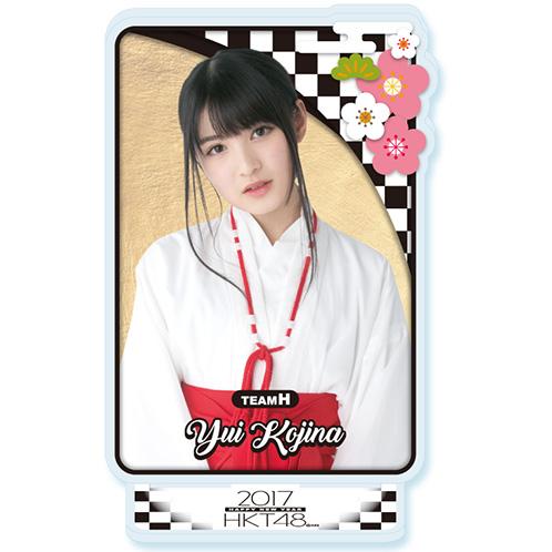 HKT48 2017年1月度個別グッズ「アクリルスタンド」 神志那結衣