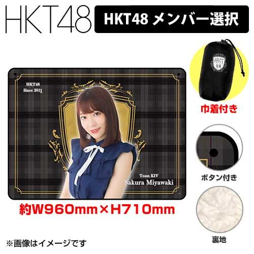 【HKT48】朝長美桜ちゃん応援スレ☆234【みお】YouTube動画>8本 ->画像>327枚