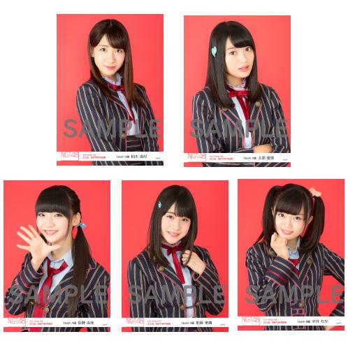 【AKB48/NGT48】柏木由紀応援スレ☆1264【ゆきりん】©2ch.netYouTube動画>9本 dailymotion>1本 ->画像>368枚