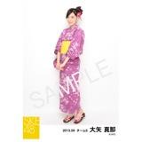 SKE48 2013年9月度生写真「浴衣」個別生写真5枚セット 大矢真那