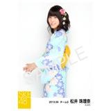 SKE48 2013年9月度生写真「浴衣」個別生写真5枚セット 松井珠理奈