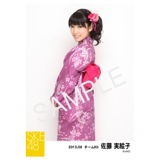 SKE48 2013年9月度生写真「浴衣」個別生写真5枚セット 佐藤実絵子