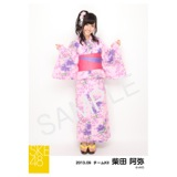 SKE48 2013年9月度生写真「浴衣」個別生写真5枚セット 柴田阿弥