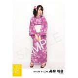 SKE48 2013年9月度生写真「浴衣」個別生写真5枚セット 高柳明音