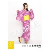 SKE48 2013年9月度生写真「浴衣」個別生写真5枚セット 古畑奈和