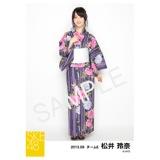 SKE48 2013年9月度生写真「浴衣」個別生写真5枚セット 松井玲奈