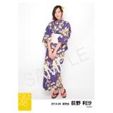 SKE48 2013年9月度生写真「浴衣」個別生写真5枚セット 荻野利沙