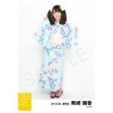 SKE48 2013年9月度生写真「浴衣」個別生写真5枚セット 熊崎晴香
