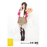 SKE48 2013年10月度生写真「芸術の秋」個別生写真5枚セット 大矢真那