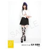 SKE48 2013年10月度生写真「芸術の秋」個別生写真5枚セット 松井珠理奈