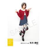 SKE48 2013年10月度生写真「芸術の秋」個別生写真5枚セット 矢方美紀
