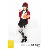 SKE48 2013年10月度生写真「芸術の秋」個別生写真5枚セット 佐藤実絵子