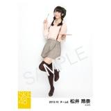 SKE48 2013年10月度生写真「芸術の秋」個別生写真5枚セット 松井玲奈