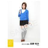 SKE48 2013年10月度生写真「芸術の秋」個別生写真5枚セット 荻野利沙