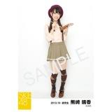SKE48 2013年10月度生写真「芸術の秋」個別生写真5枚セット 熊崎晴香