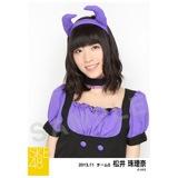 2013年11月度生写真「ハロウィン」個別生写真5枚セット 松井珠理奈