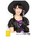 2013年11月度生写真「ハロウィン」個別生写真5枚セット 松井玲奈