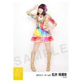 2013年11月度生写真「賛成カワイイ!」個別5枚セット 松井珠理奈