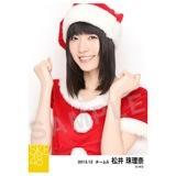 2013年12月度生写真「サンタクロース」個別生写真5枚セット 松井珠理奈
