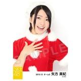 2013年12月度生写真「サンタクロース」個別生写真5枚セット 矢方美紀