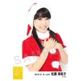 2013年12月度生写真「サンタクロース」個別生写真5枚セット 佐藤実絵子