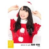 2013年12月度生写真「サンタクロース」個別生写真5枚セット 高柳明音