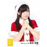 2013年12月度生写真「サンタクロース」個別生写真5枚セット 岩永亞美