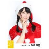 2013年12月度生写真「サンタクロース」個別生写真5枚セット 松井玲奈