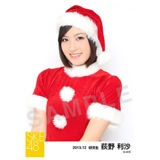 2013年12月度生写真「サンタクロース」個別生写真5枚セット 荻野利沙