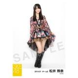 2014年1月度生写真「ドーム衣装」個別生写真5枚セット 松井玲奈