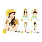 2014年2月「AKB48スーパーフェスティバル衣装」個別生写真5枚セット 大矢真那
