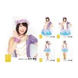 2014年2月「AKB48スーパーフェスティバル衣装」個別生写真5枚セット 矢方美紀