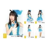 2014年2月「AKB48スーパーフェスティバル衣装」個別生写真5枚セット 高柳明音