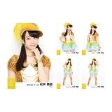2014年2月「AKB48スーパーフェスティバル衣装」個別生写真5枚セット 松井玲奈