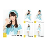 2014年2月「AKB48スーパーフェスティバル衣装」個別生写真5枚セット 熊崎晴香
