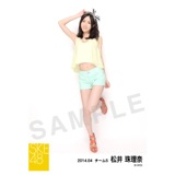 2014年4月度生写真「私服2」個別生写真5枚セット 松井珠理奈