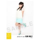2014年4月度生写真「私服2」個別生写真5枚セット 佐藤実絵子