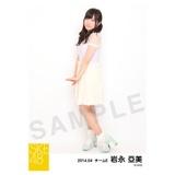 2014年4月度生写真「私服2」個別生写真5枚セット 岩永亞美