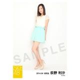 2014年4月度生写真「私服2」個別生写真5枚セット 荻野利沙