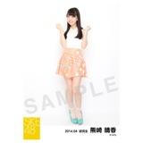 2014年4月度生写真「私服2」個別生写真5枚セット 熊崎晴香
