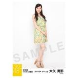 2014年4月度SKE48net shop限定個別生写真5枚セット 大矢真那