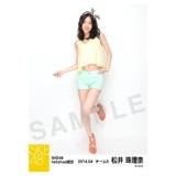 2014年4月度SKE48net shop限定個別生写真5枚セット 松井珠理奈